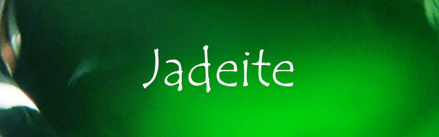 ジェイダイト