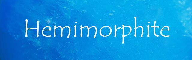 ヘミモルファイト