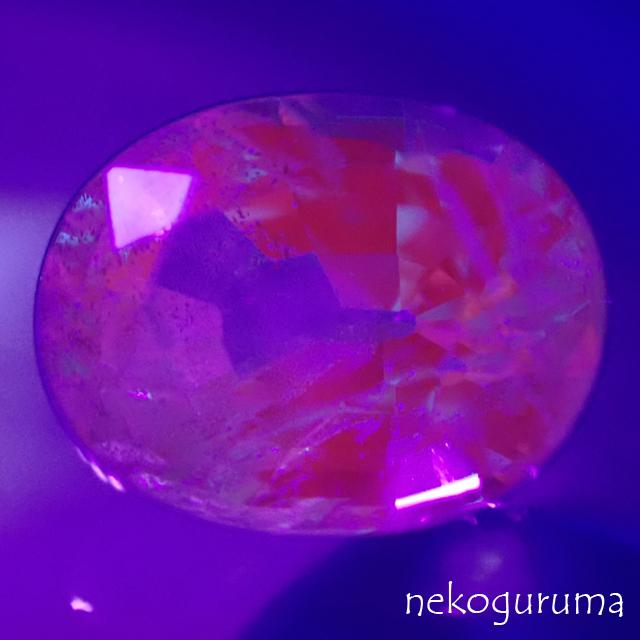 UVカラーチェンジガーネット