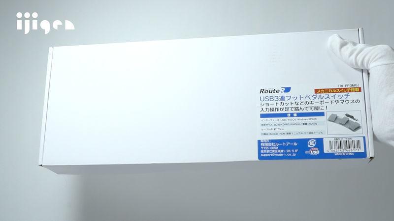 f:id:ijigen_net:20200912125545j:plain