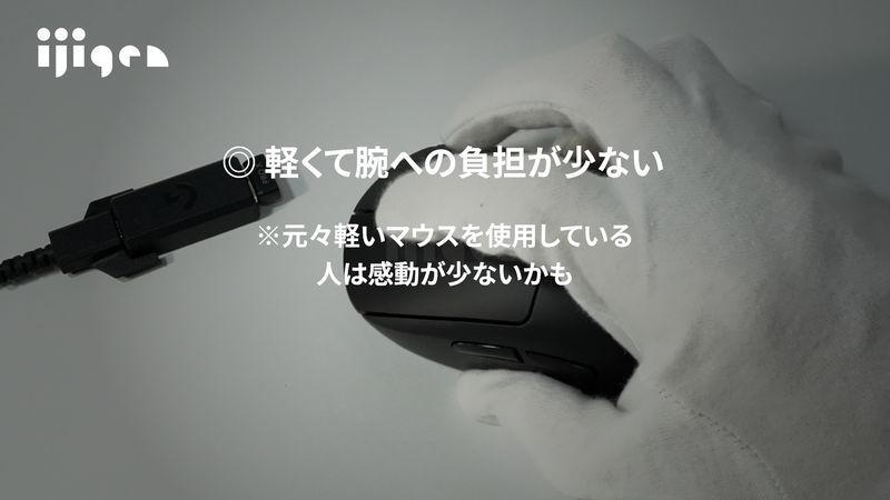 f:id:ijigen_net:20201230210052j:plain