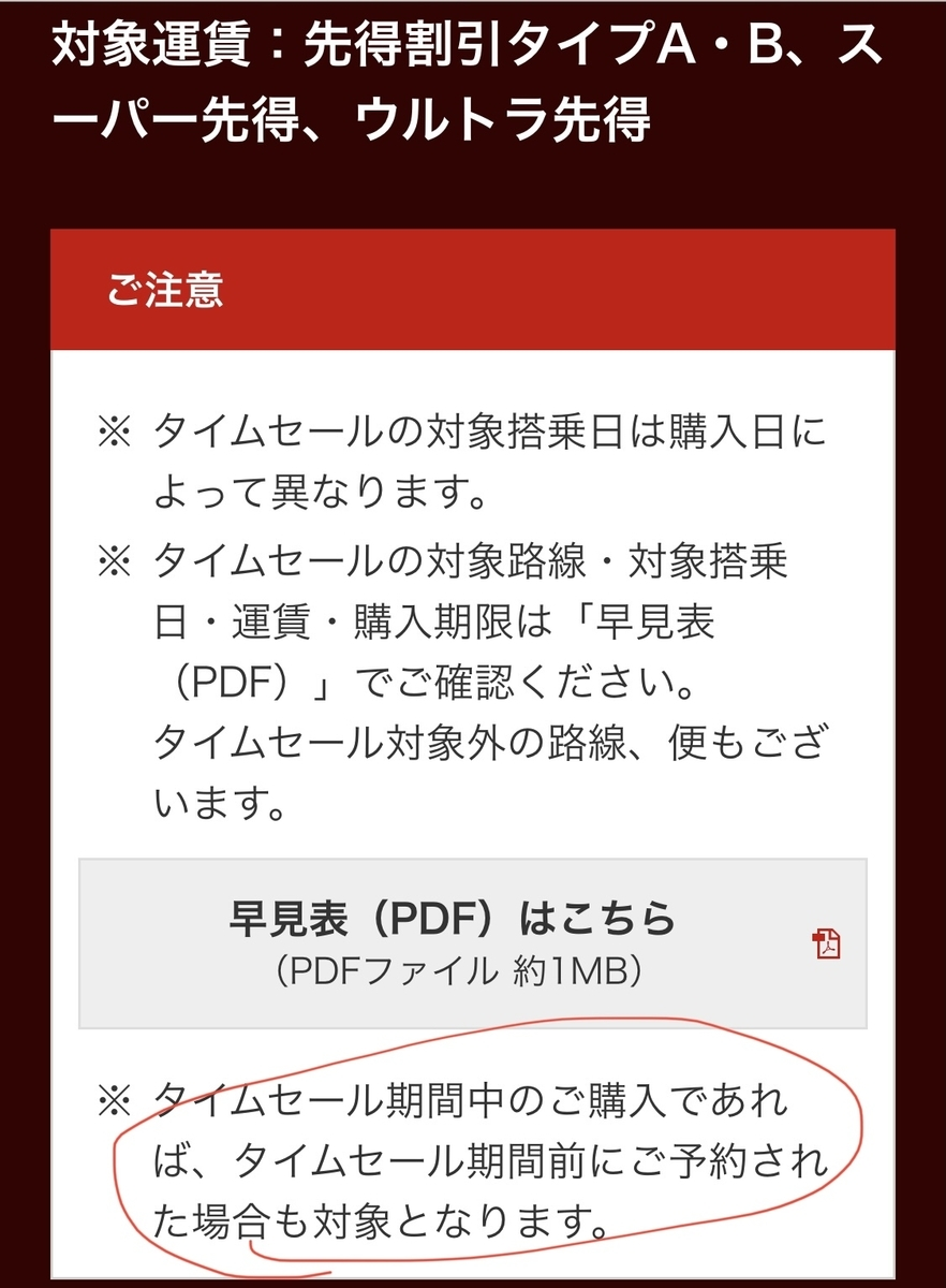 f:id:ijiko:20210602152423j:plain