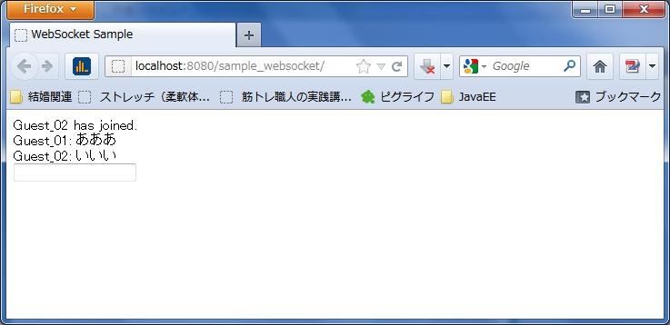 f:id:ijufumi:20120623225017j:image