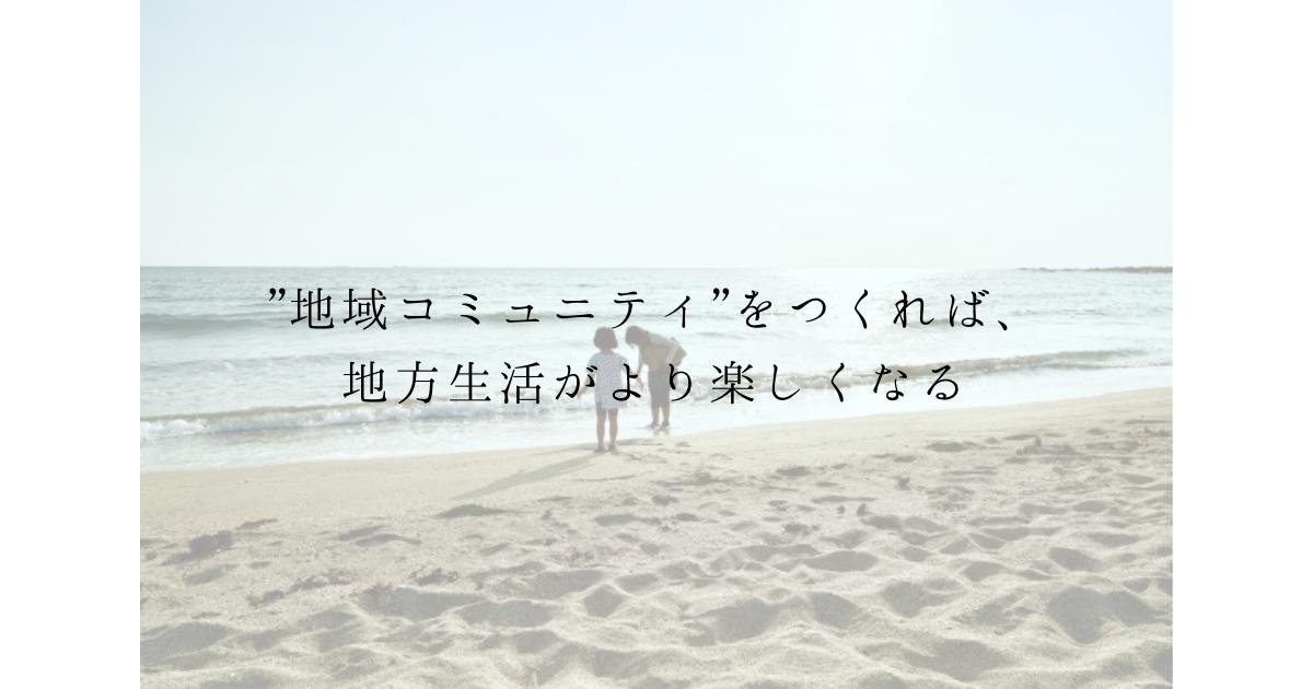 f:id:ijyuu_mama:20210606165437p:plain