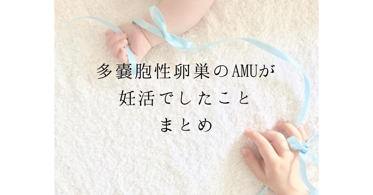 f:id:ijyuu_mama:20210613101629p:plain
