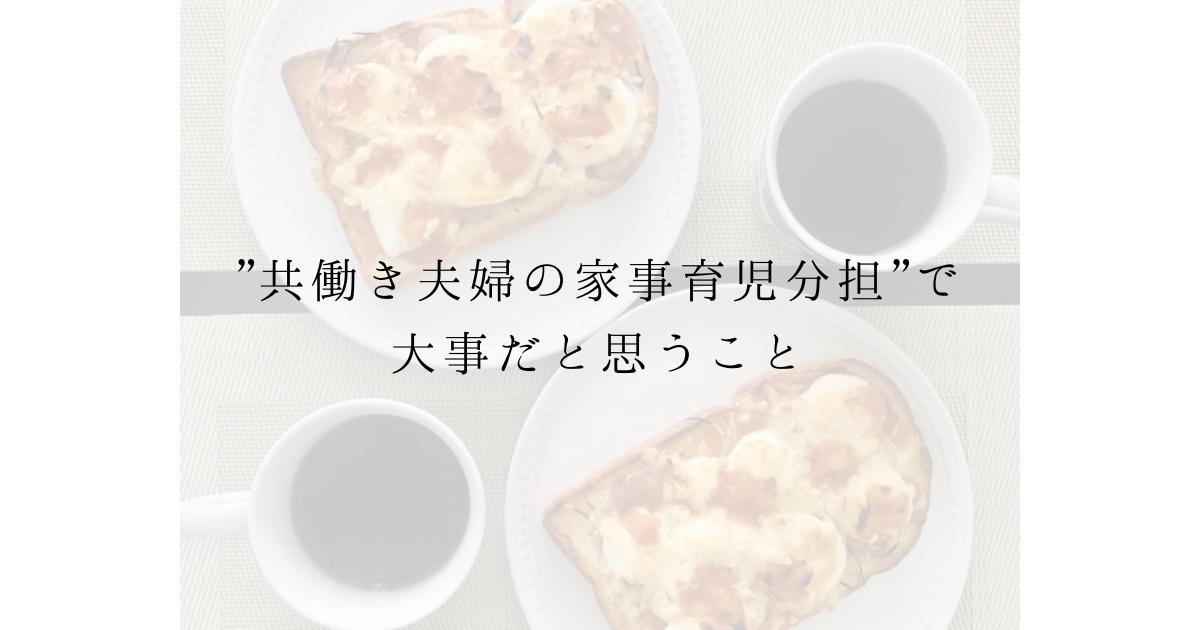 f:id:ijyuu_mama:20210613105501p:plain