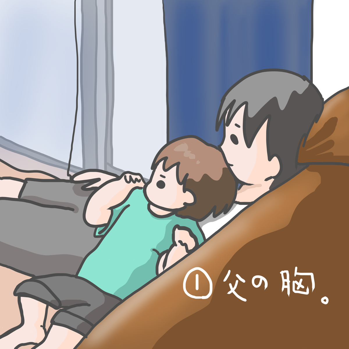 f:id:ika_yoshi:20201006232713j:plain
