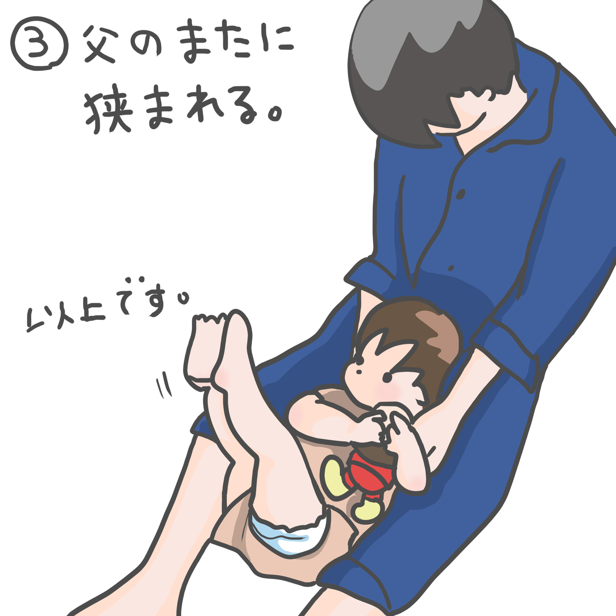f:id:ika_yoshi:20201006232815j:plain