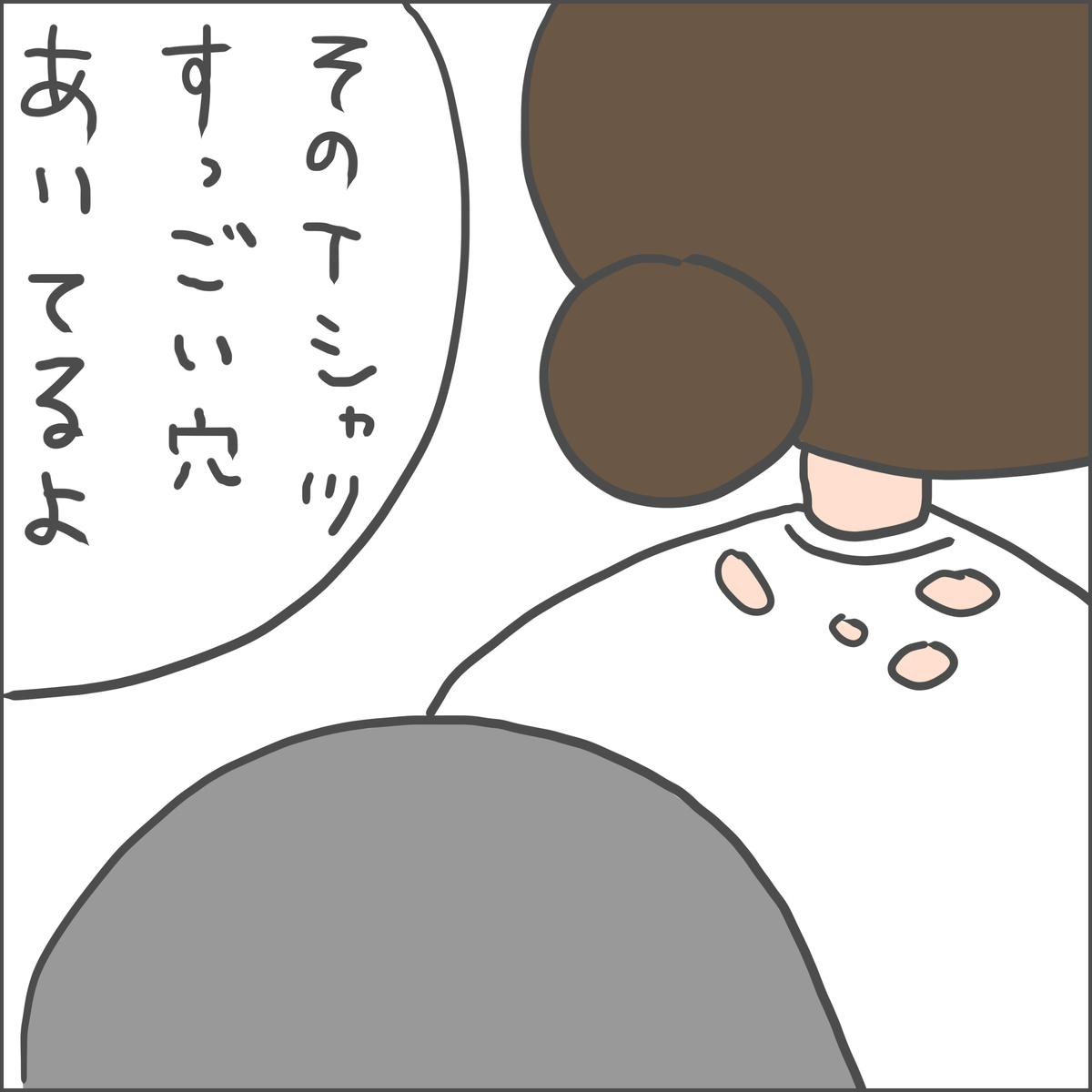 f:id:ika_yoshi:20201018215351j:plain
