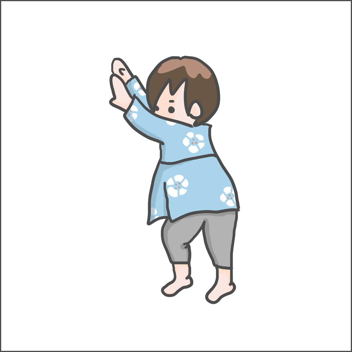 f:id:ika_yoshi:20201023225639j:plain