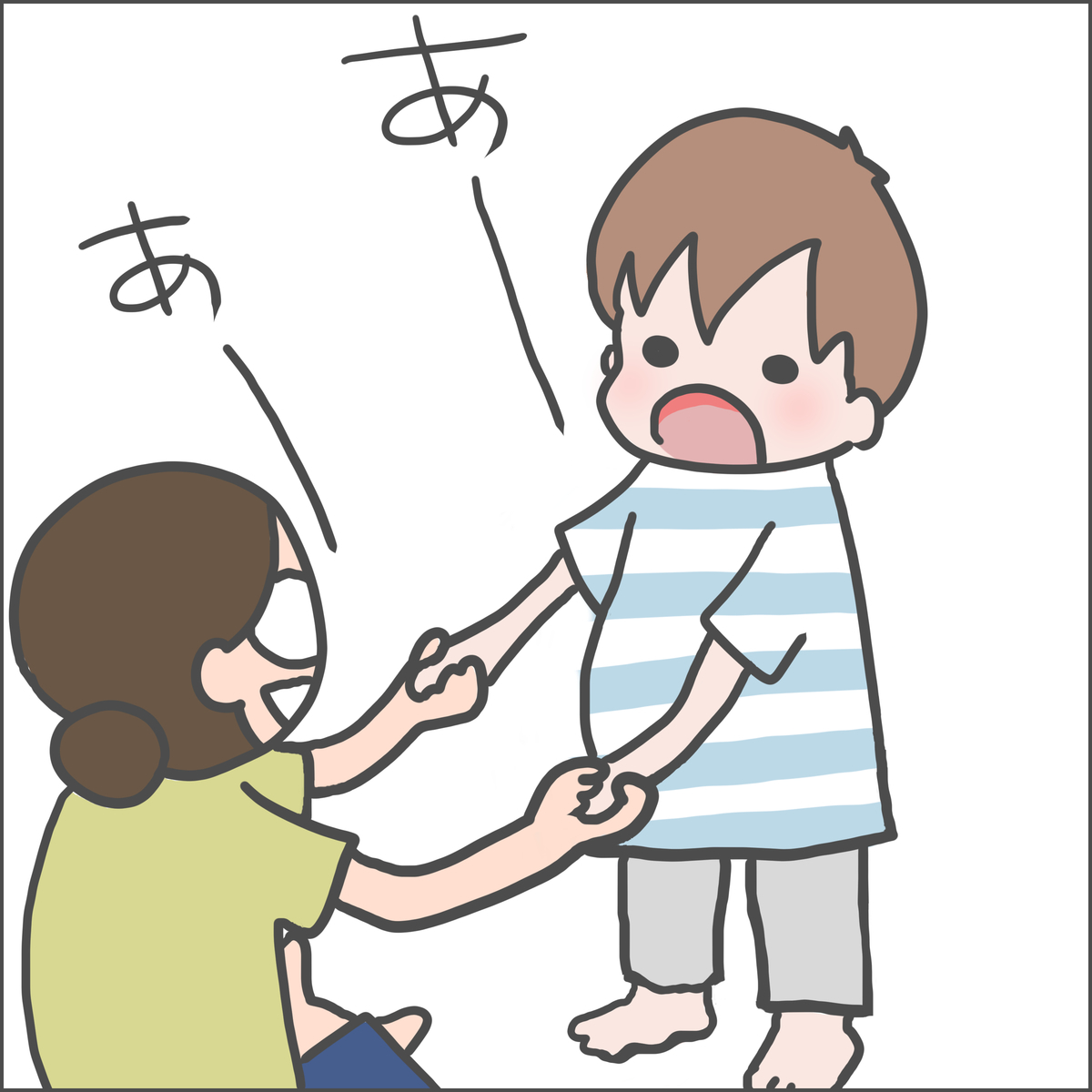f:id:ika_yoshi:20201025221443j:plain