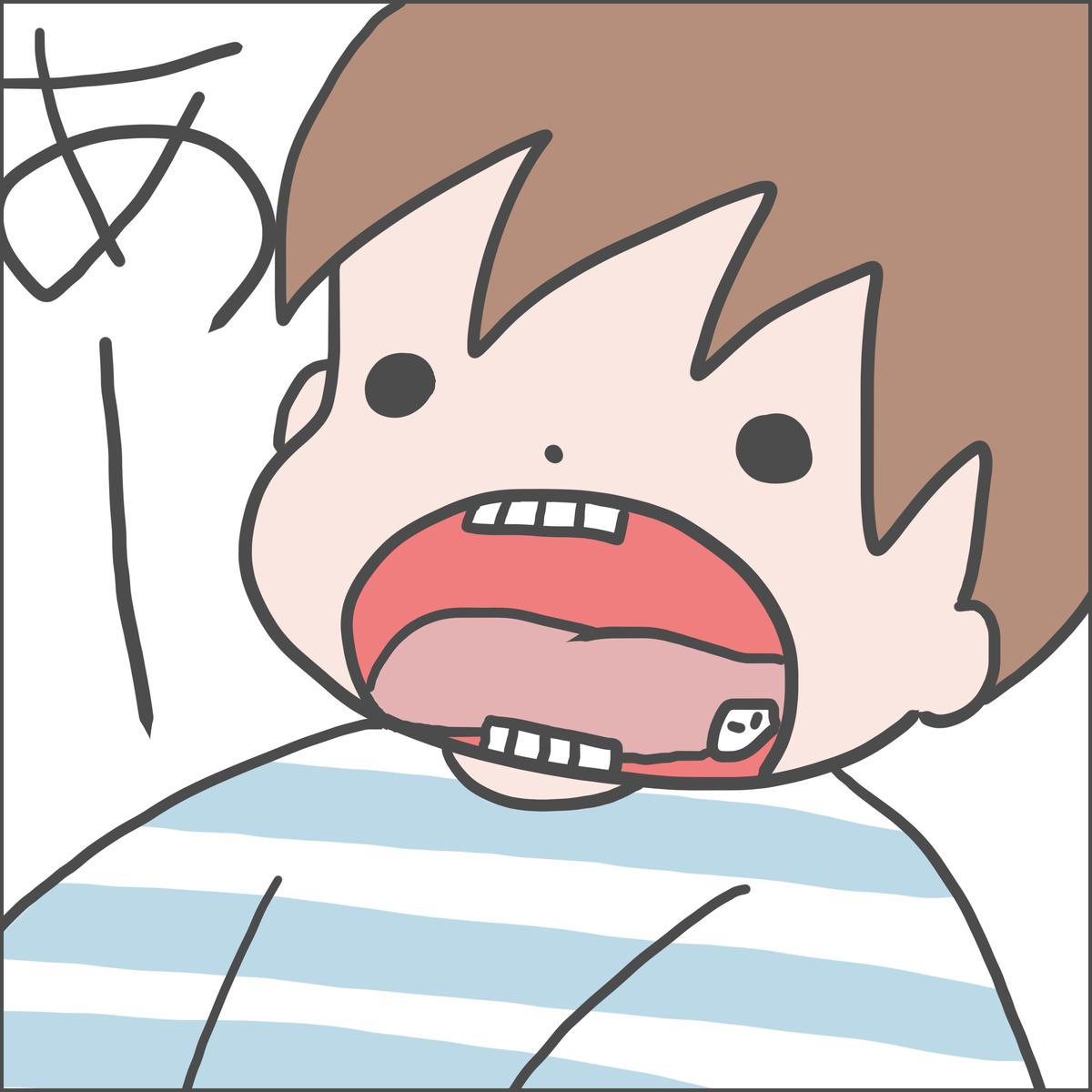 f:id:ika_yoshi:20201025221517j:plain