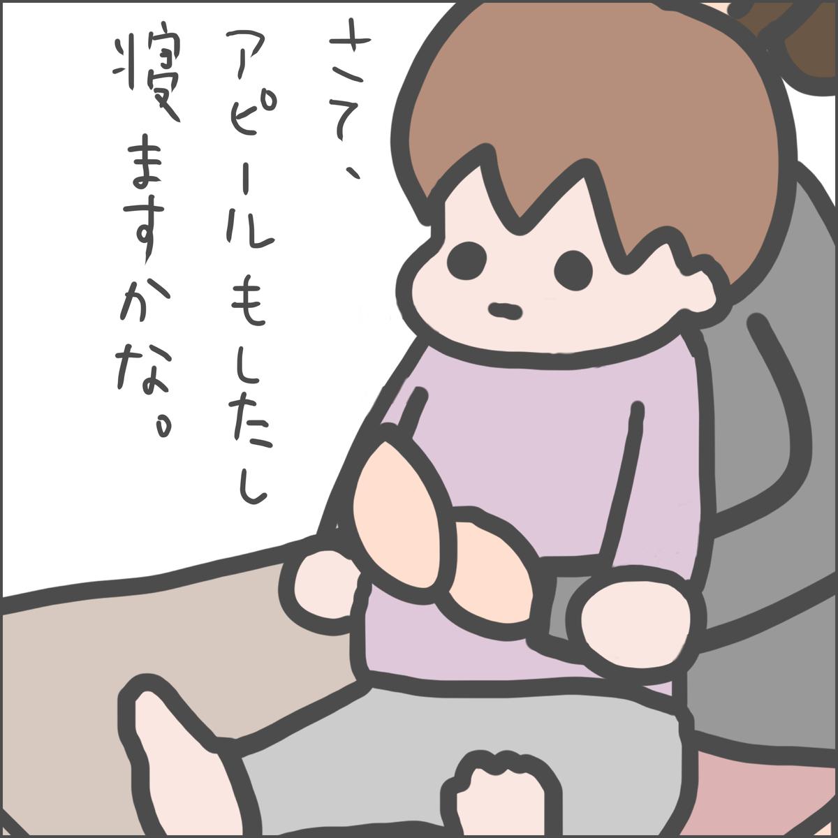 f:id:ika_yoshi:20201102225139j:plain