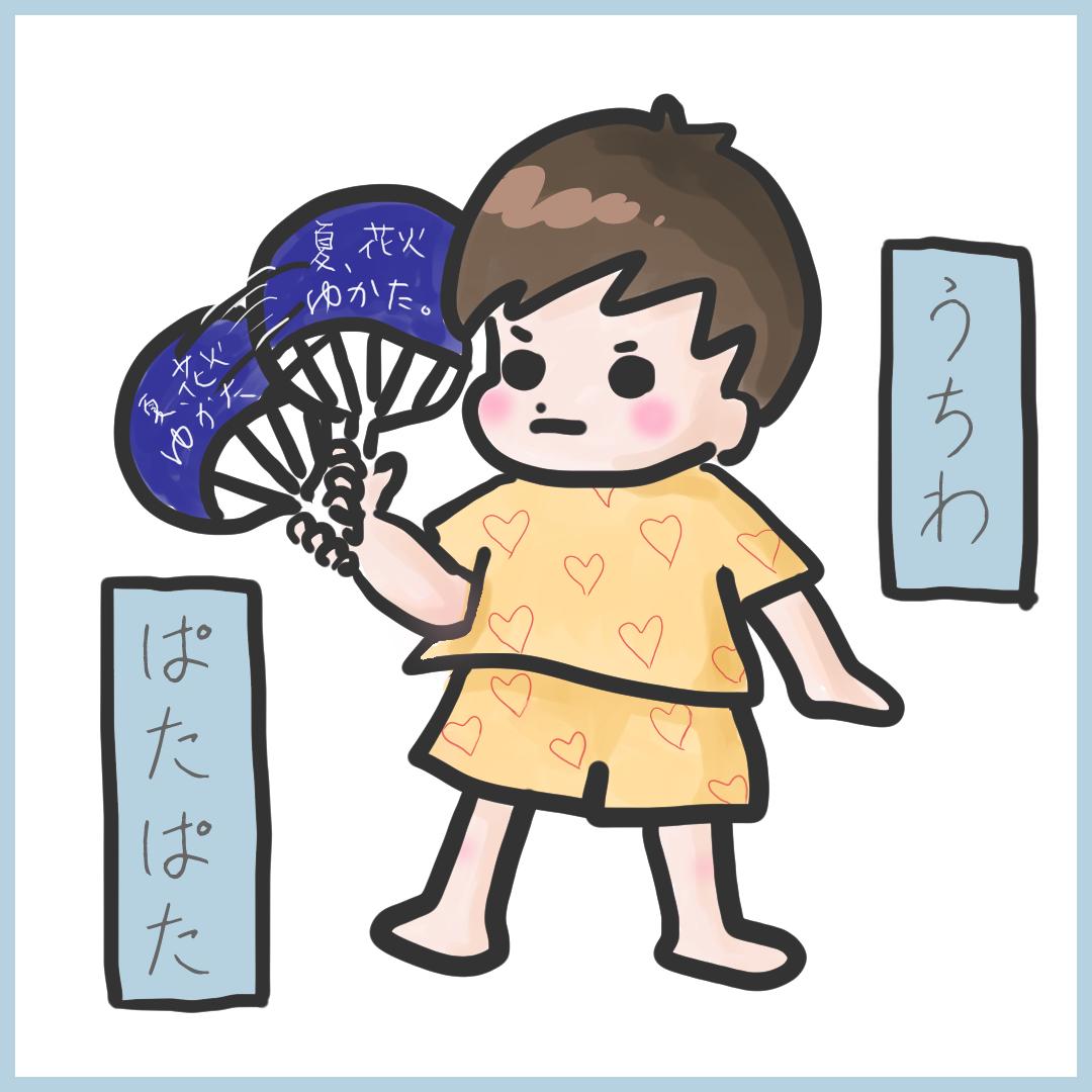 f:id:ika_yoshi:20201102231007j:plain