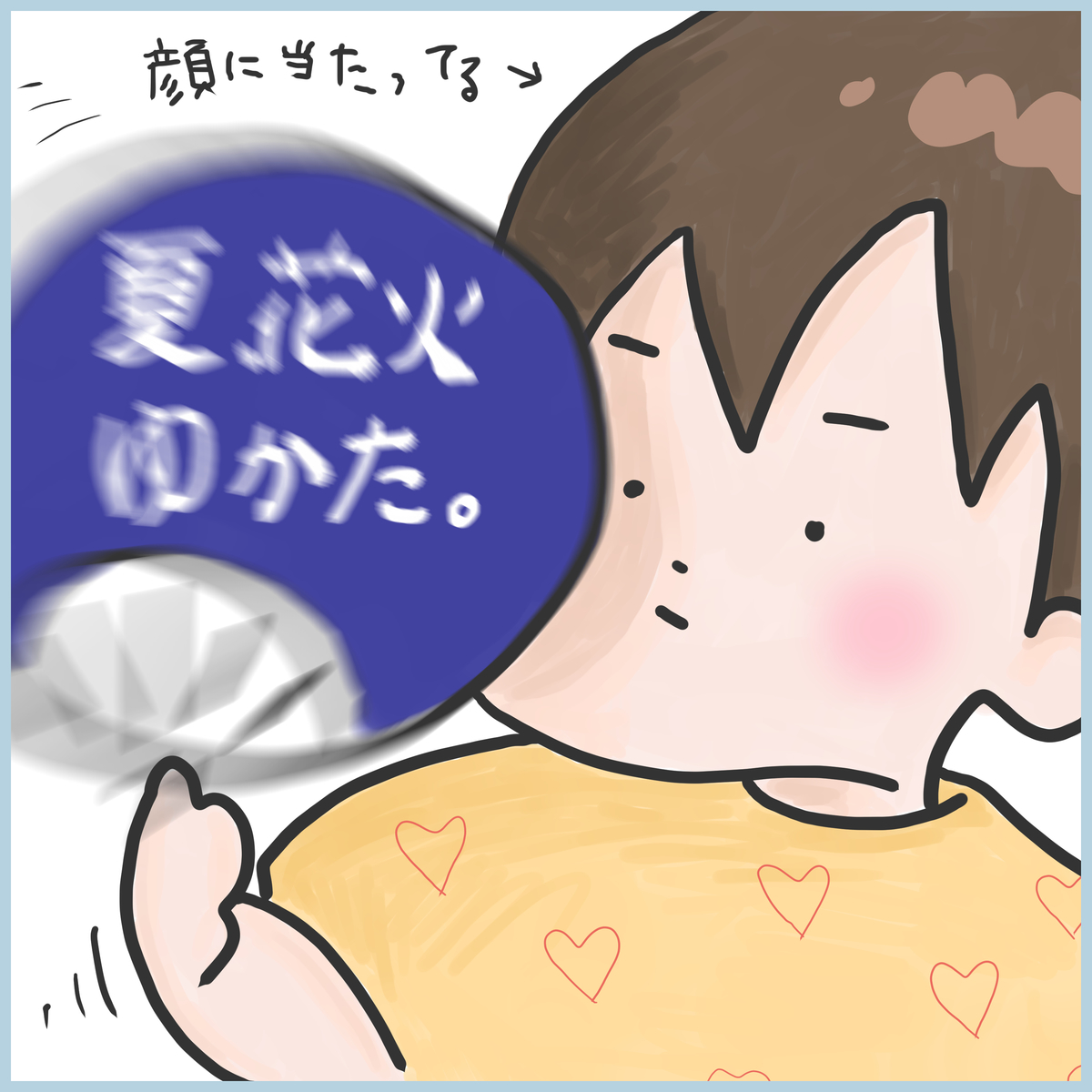 f:id:ika_yoshi:20201102231034j:plain