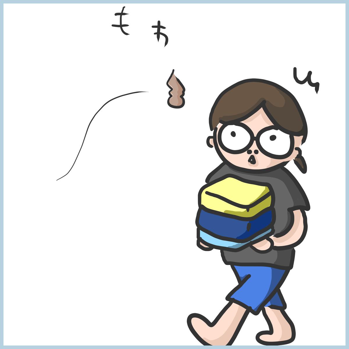 f:id:ika_yoshi:20201102231218j:plain