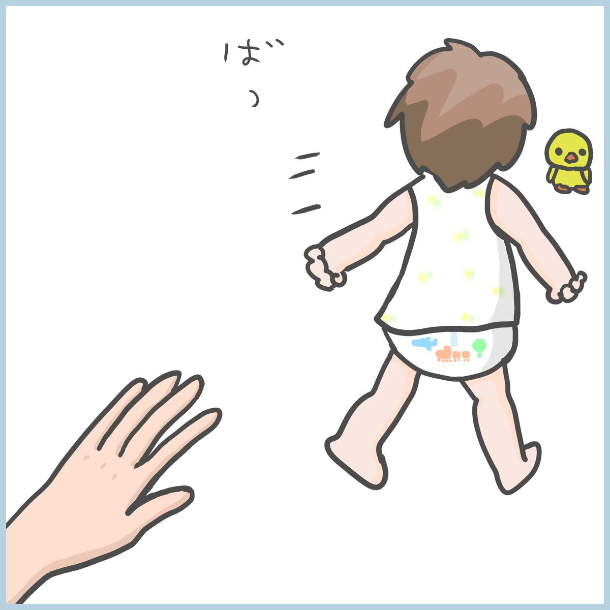 f:id:ika_yoshi:20201102231753j:plain
