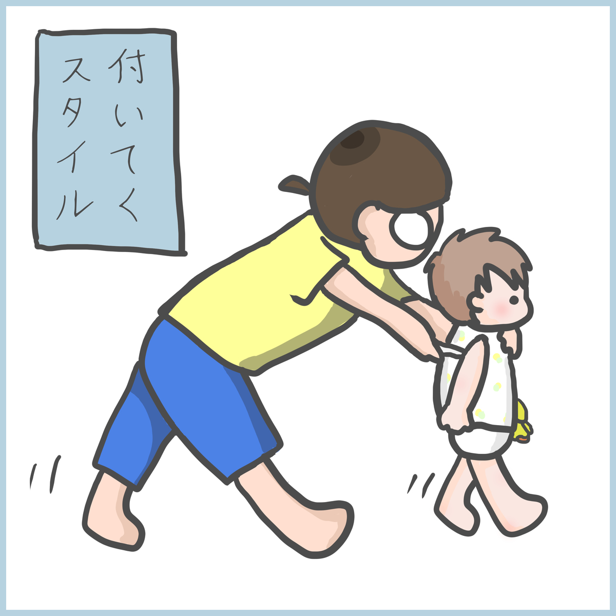 f:id:ika_yoshi:20201102231842j:plain