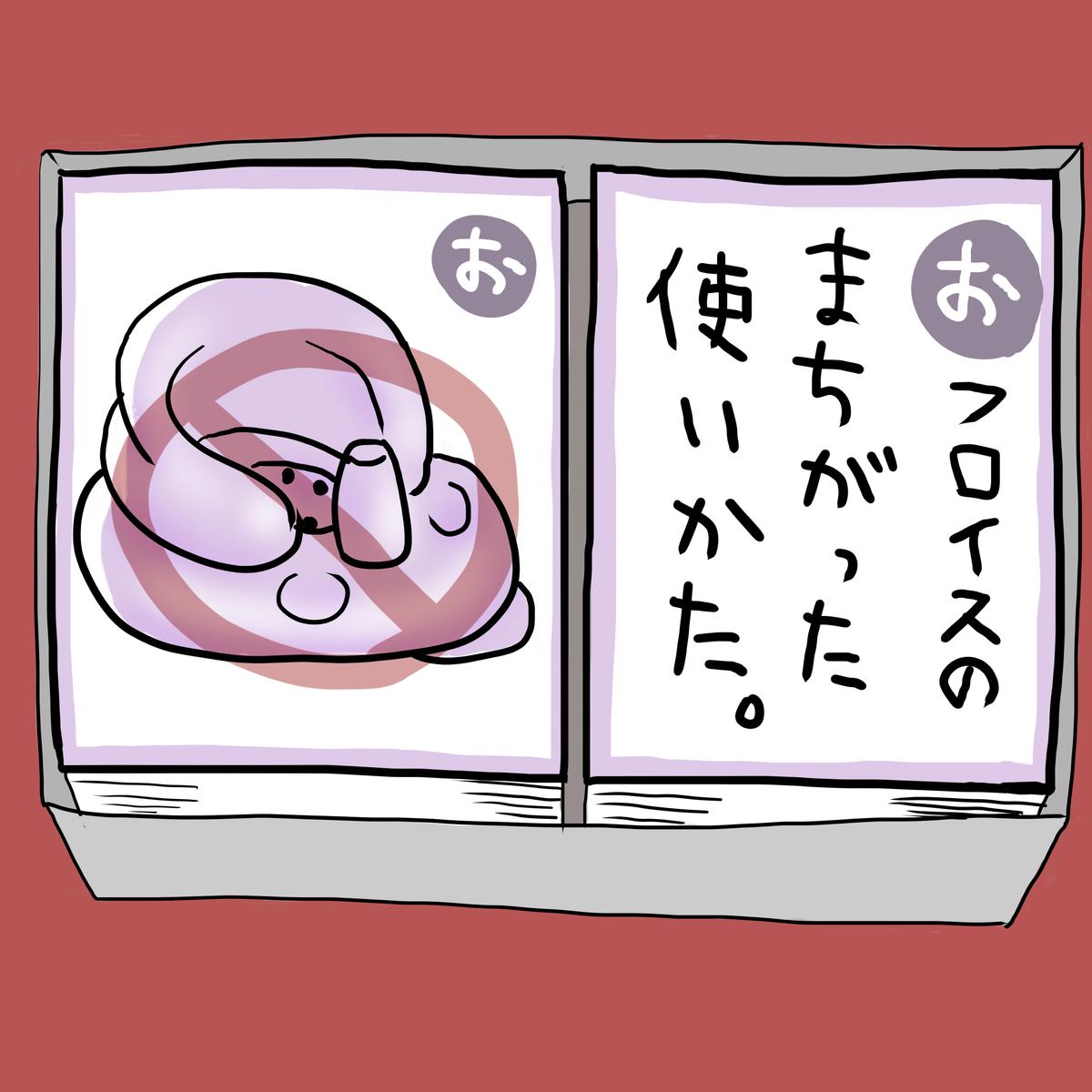 f:id:ika_yoshi:20201102232320j:plain