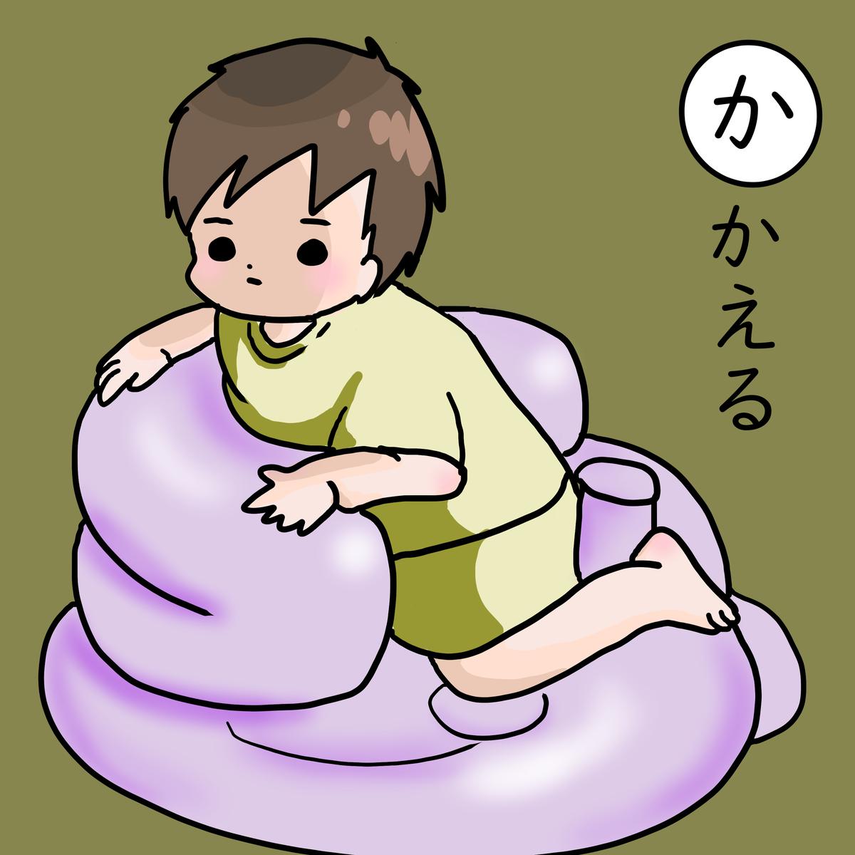 f:id:ika_yoshi:20201102232344j:plain
