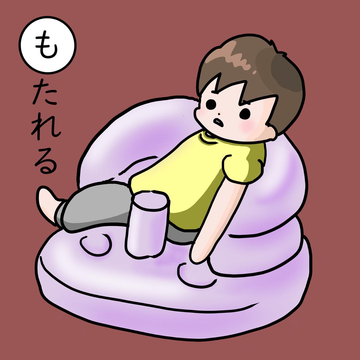 f:id:ika_yoshi:20201102232424j:plain
