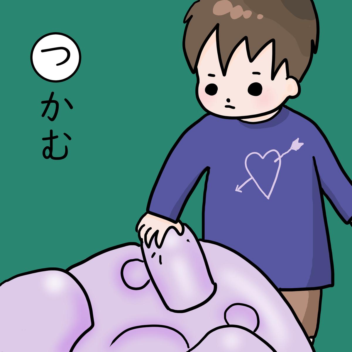 f:id:ika_yoshi:20201102232446j:plain