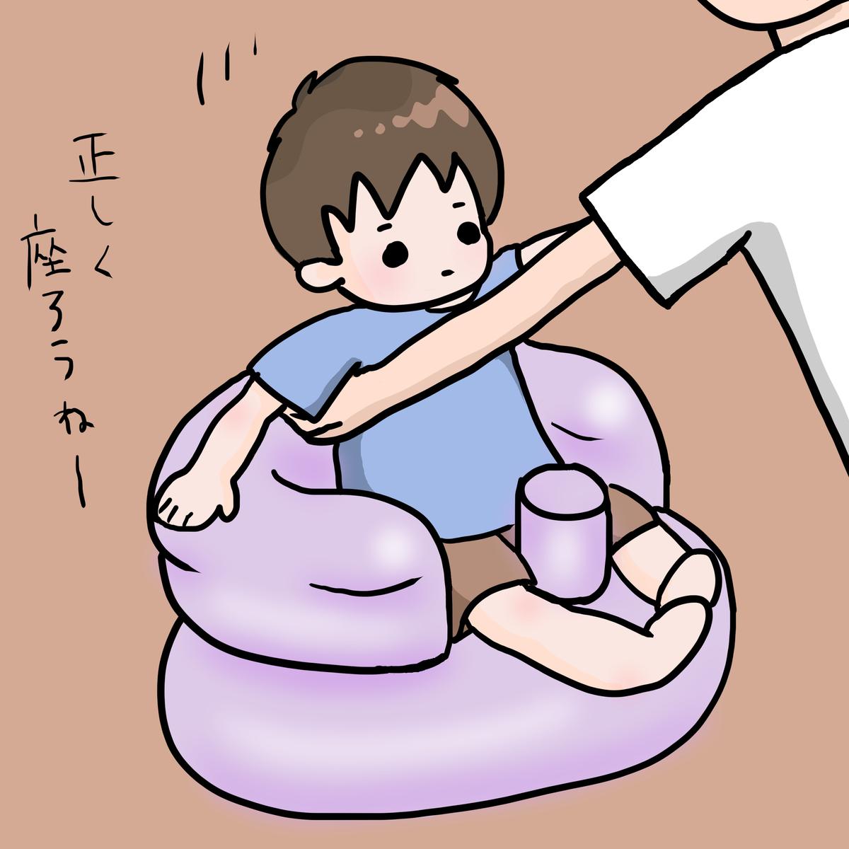 f:id:ika_yoshi:20201102232505j:plain