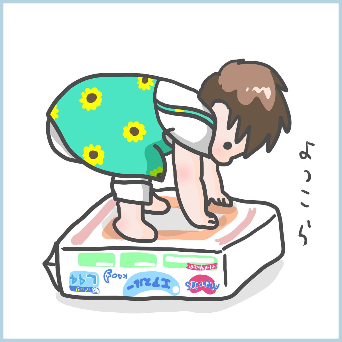 f:id:ika_yoshi:20201102232827j:plain