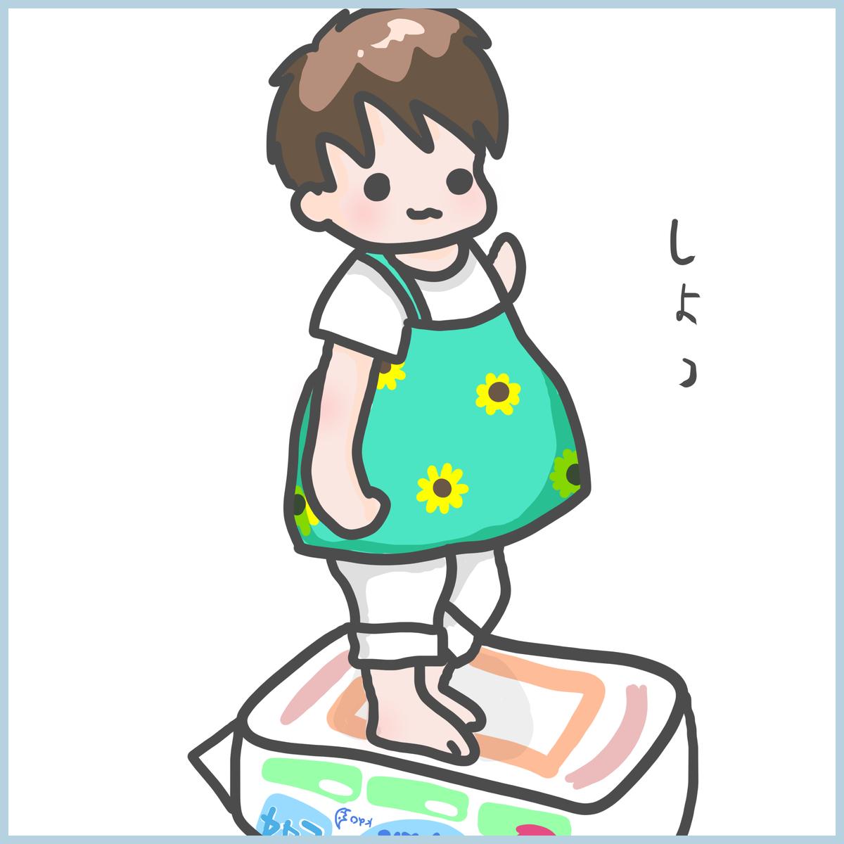 f:id:ika_yoshi:20201102232859j:plain