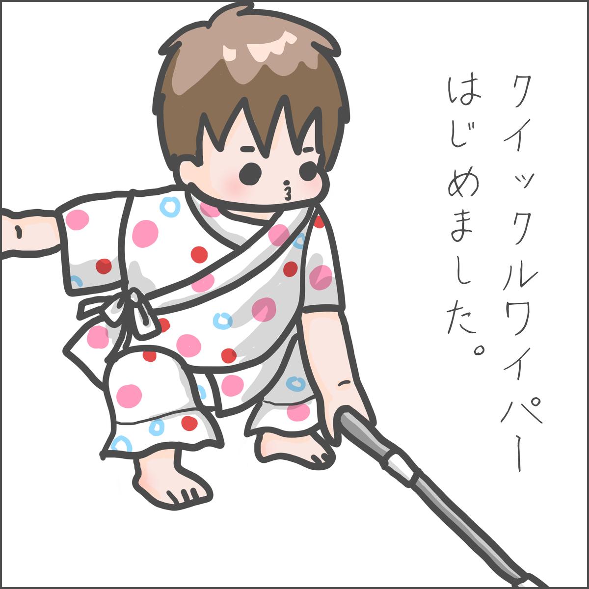 f:id:ika_yoshi:20201102234412j:plain