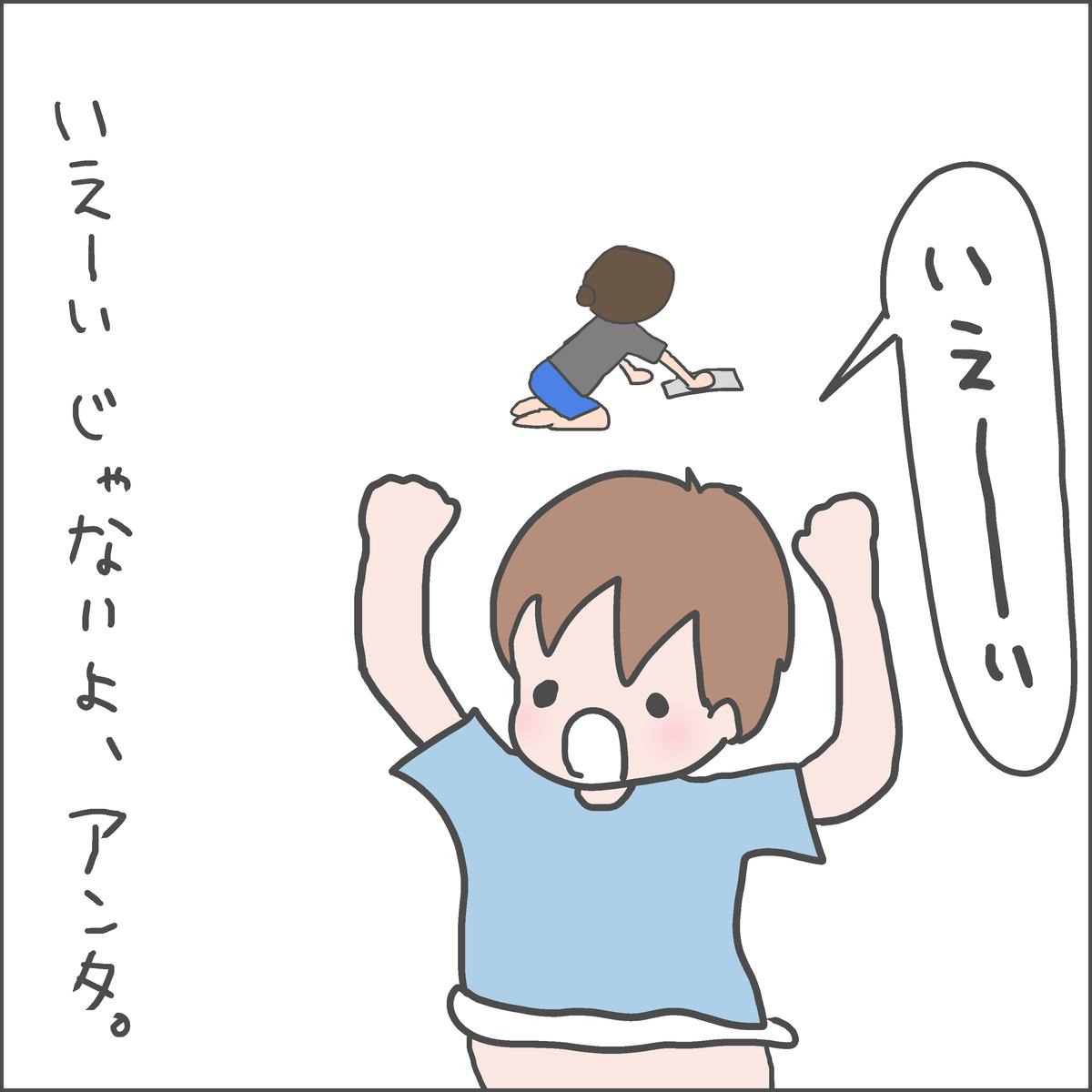 f:id:ika_yoshi:20201115022539j:plain