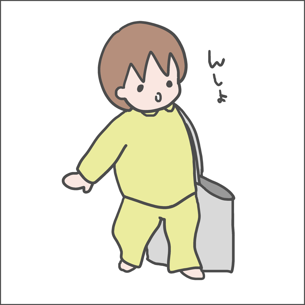 f:id:ika_yoshi:20201122233736j:plain