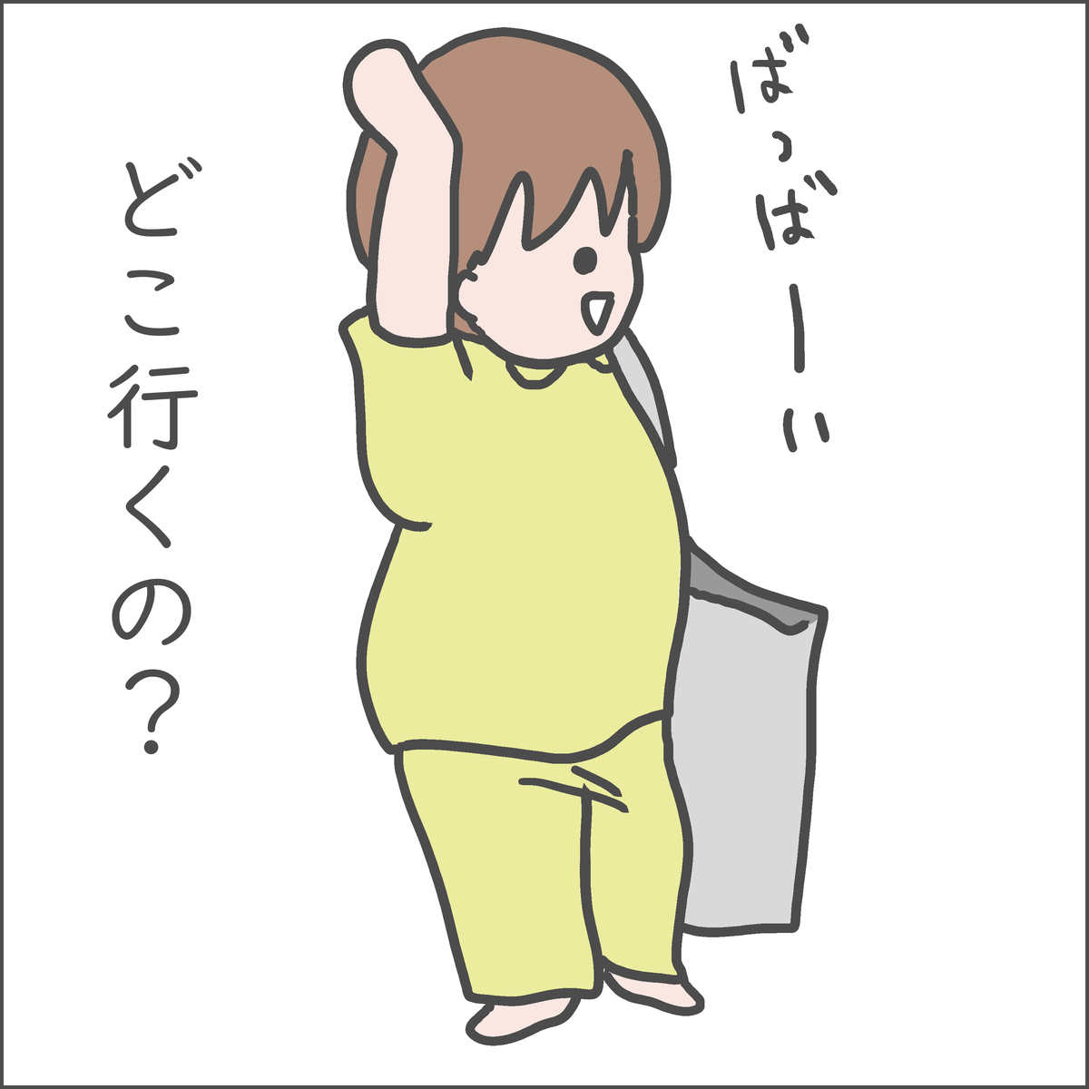 f:id:ika_yoshi:20201122233755j:plain