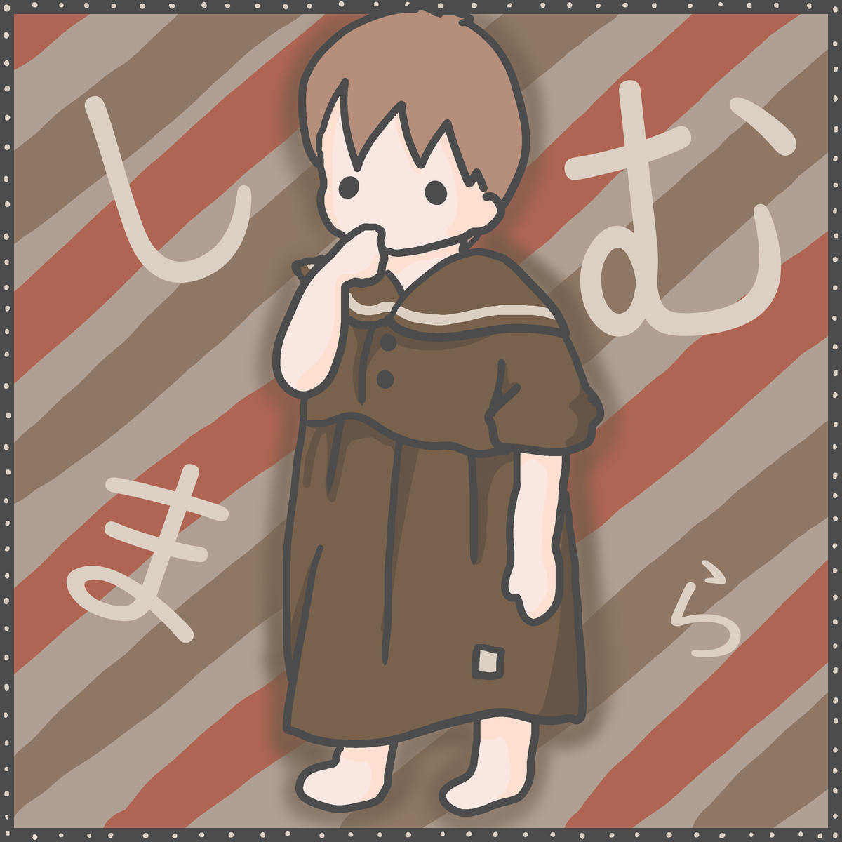 f:id:ika_yoshi:20201205222859j:plain