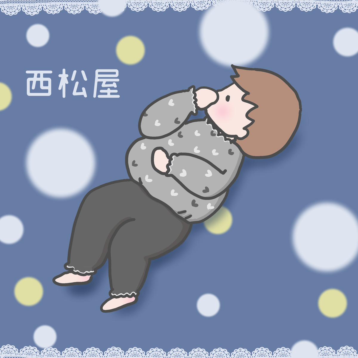 f:id:ika_yoshi:20201205223946j:plain