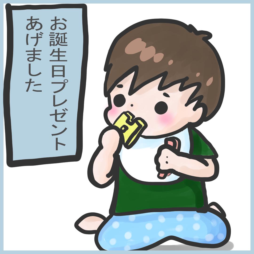 f:id:ika_yoshi:20201206004546j:plain