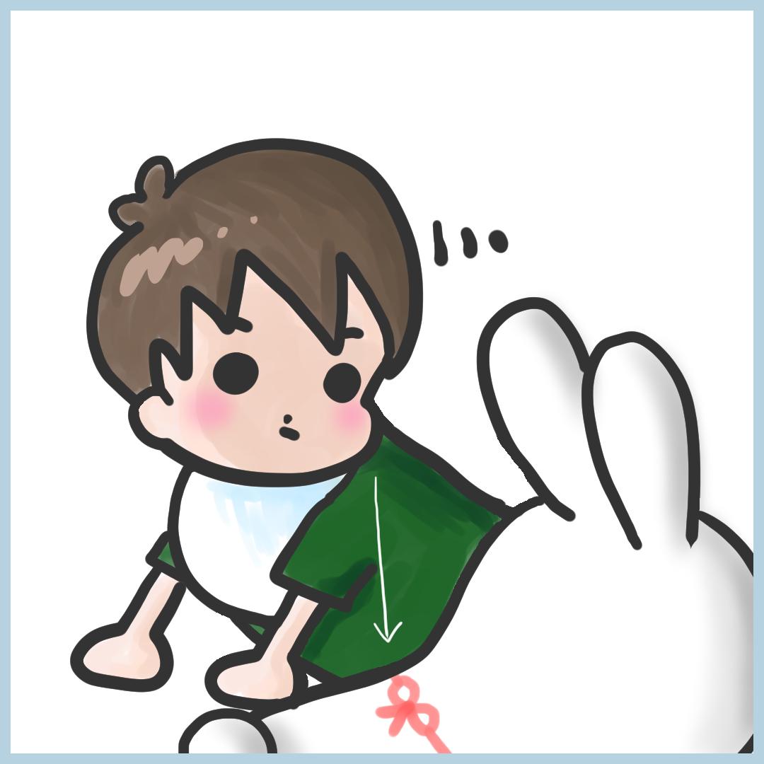 f:id:ika_yoshi:20201206004630j:plain
