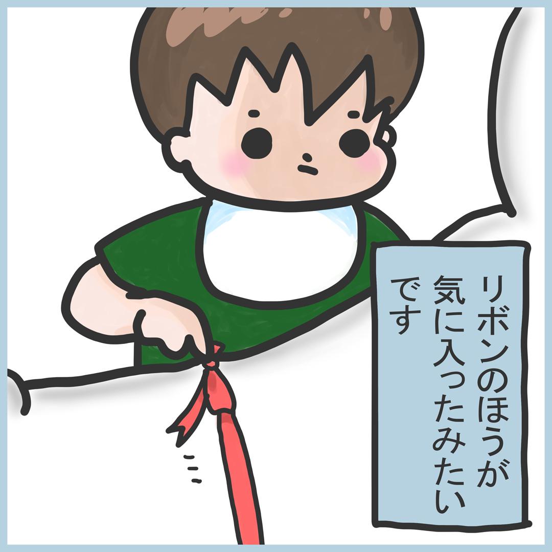 f:id:ika_yoshi:20201206004705j:plain