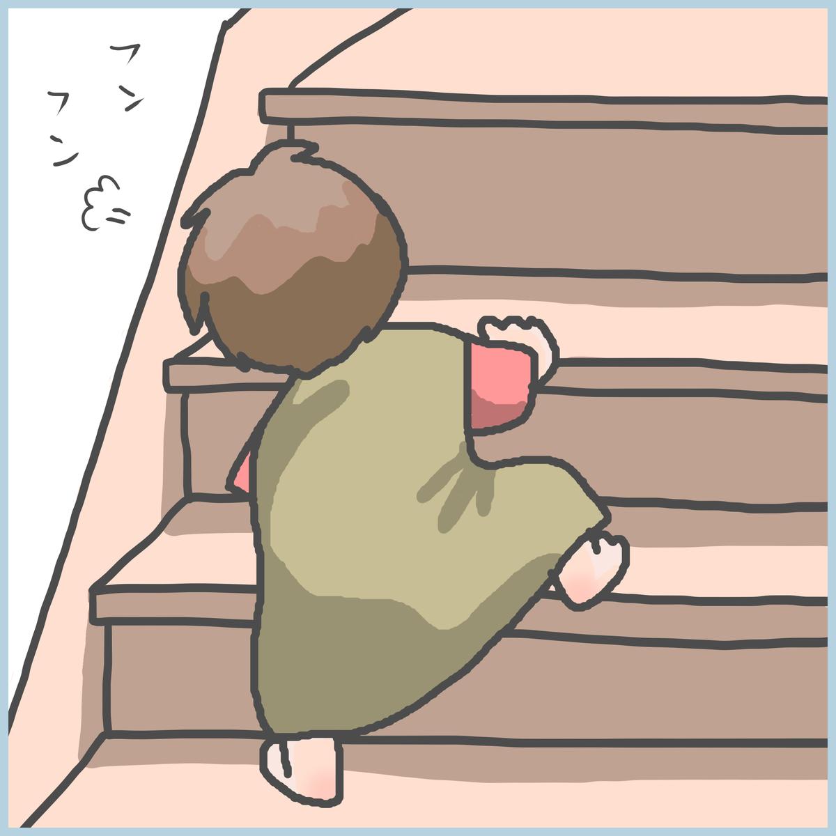 f:id:ika_yoshi:20201206005110j:plain