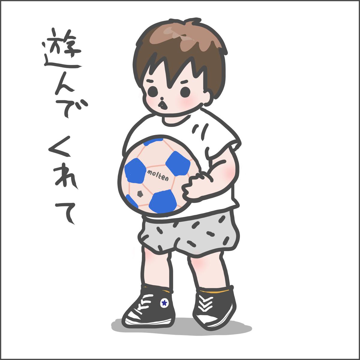 f:id:ika_yoshi:20201206005331j:plain