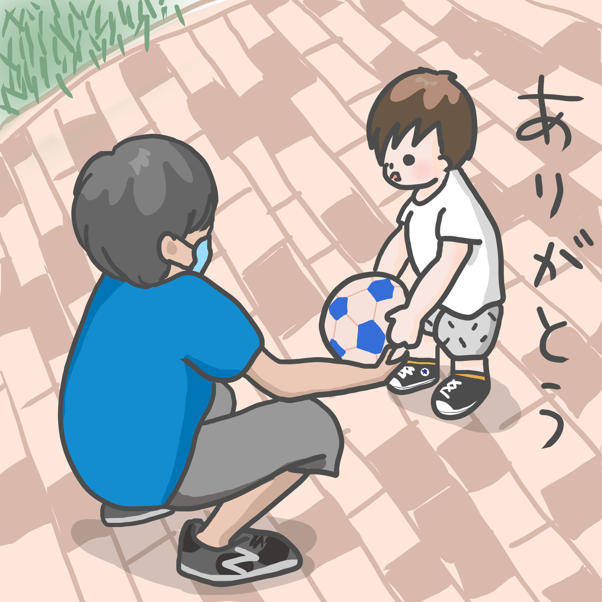 f:id:ika_yoshi:20201206005356j:plain