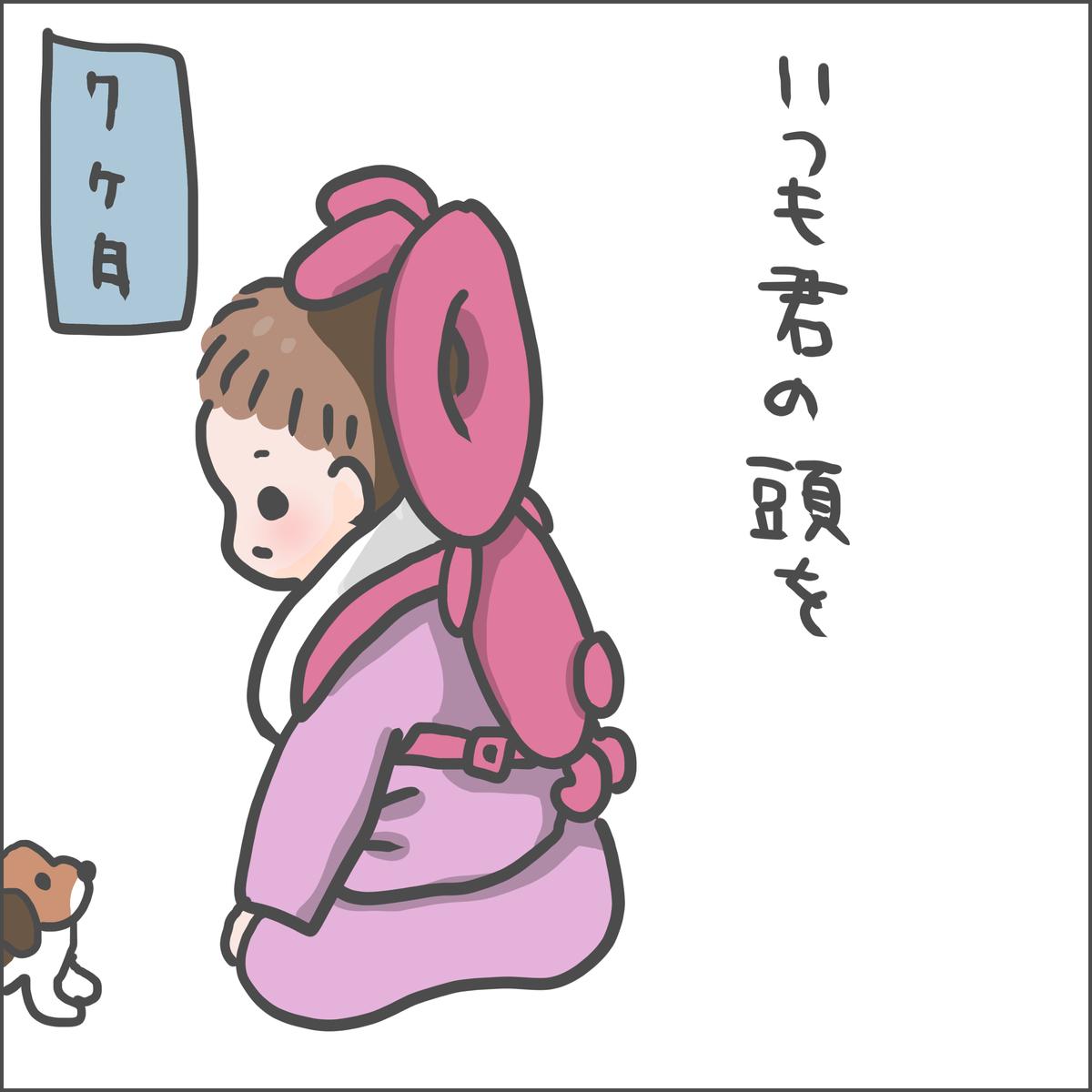 f:id:ika_yoshi:20201206005623j:plain