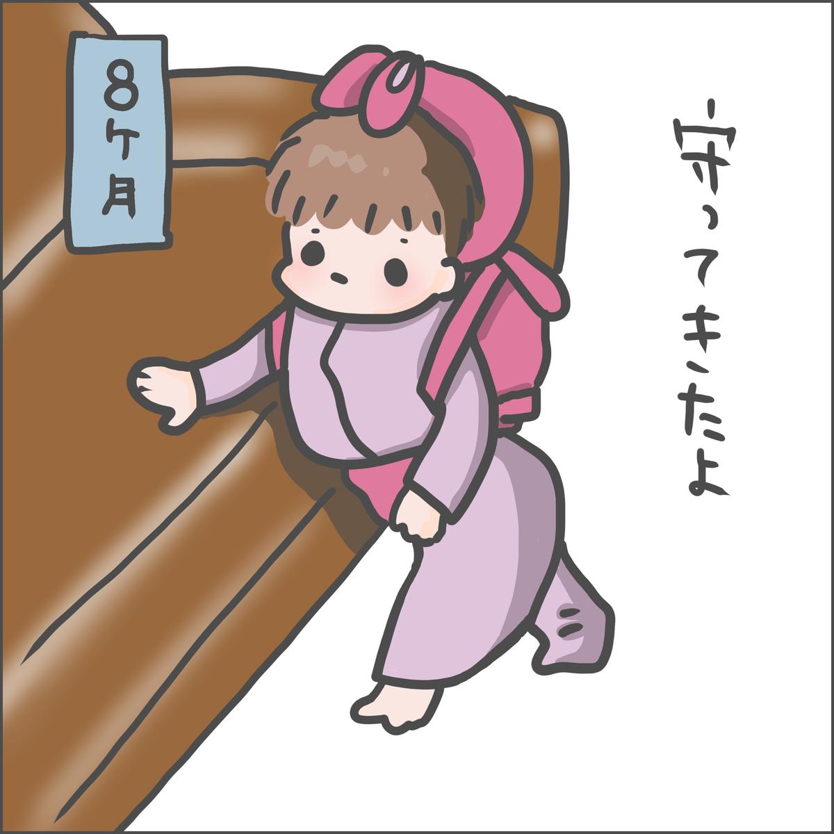 f:id:ika_yoshi:20201206005642j:plain