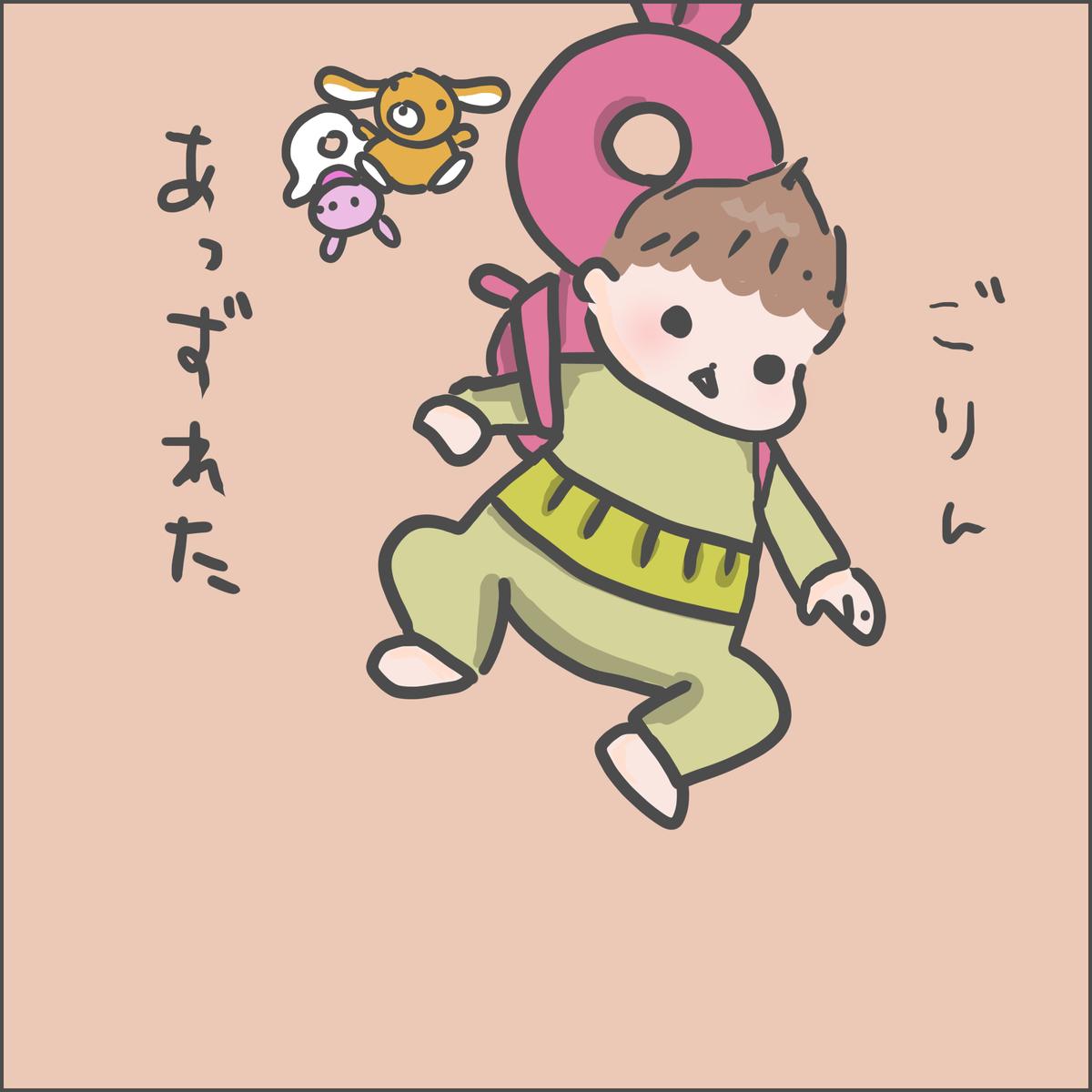 f:id:ika_yoshi:20201206005700j:plain