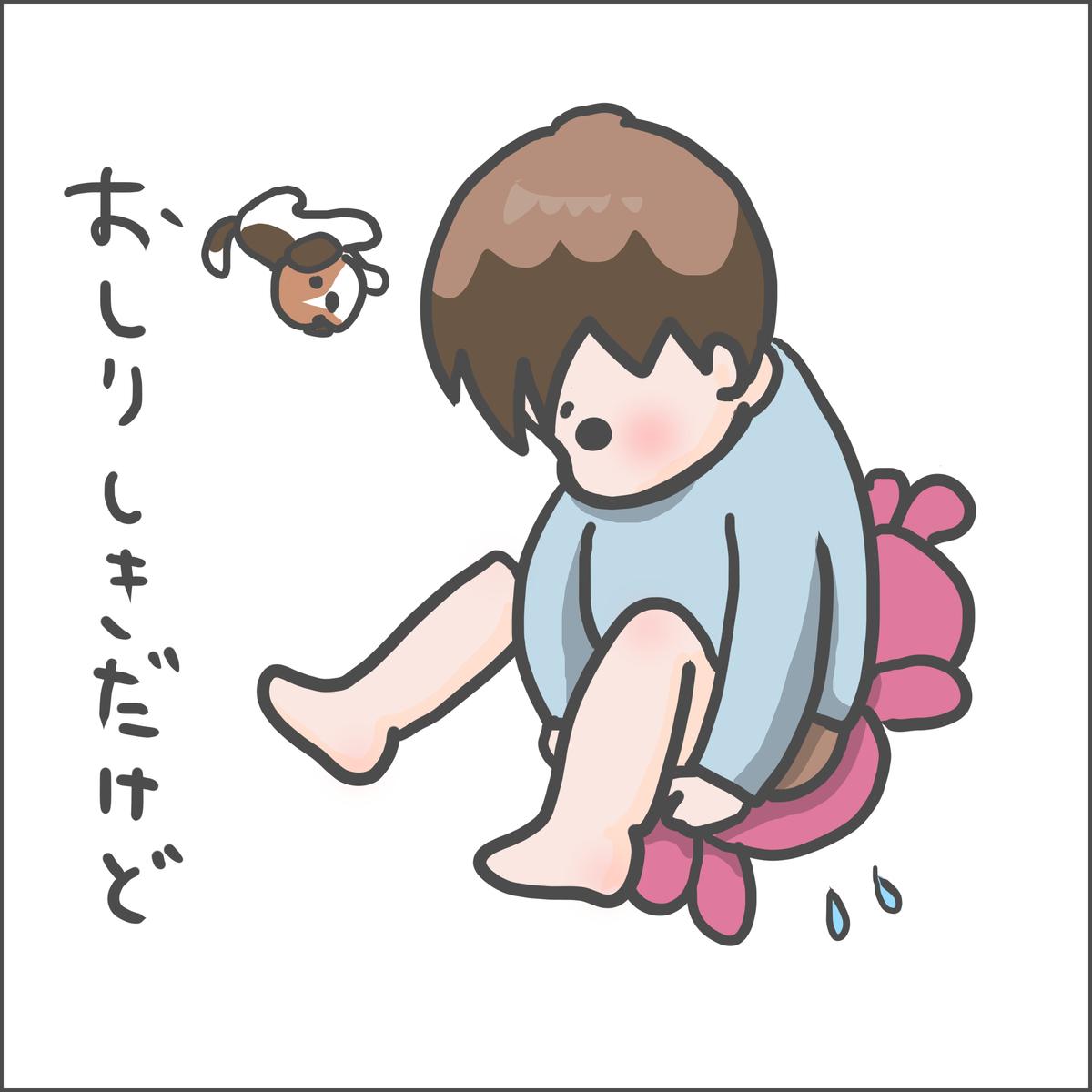 f:id:ika_yoshi:20201206005740j:plain