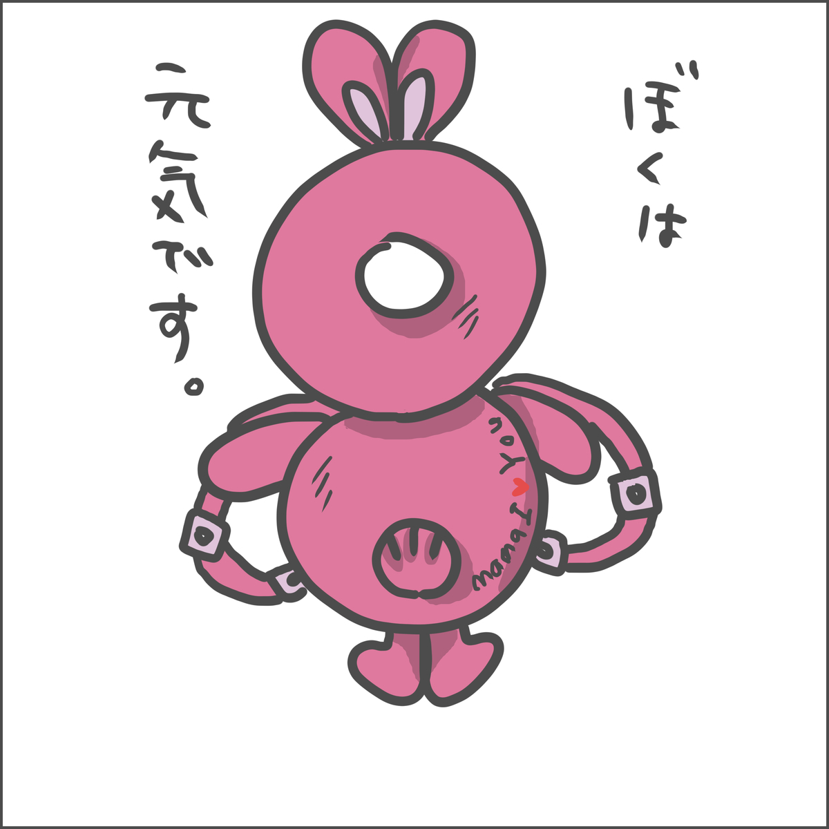 f:id:ika_yoshi:20201206005756j:plain
