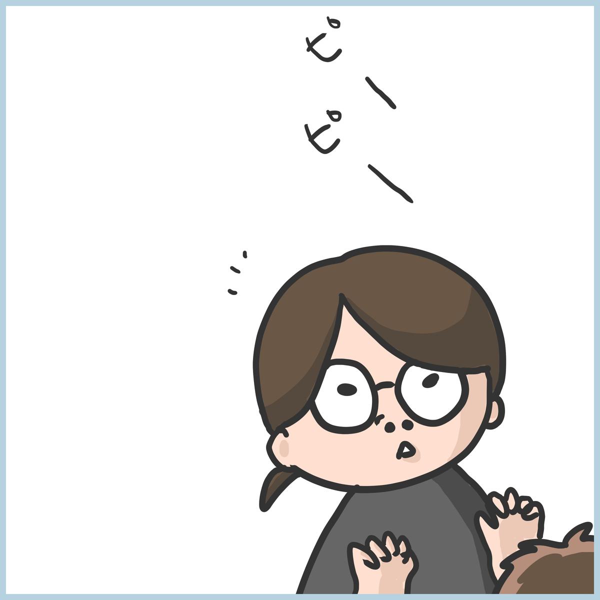 f:id:ika_yoshi:20201213213919j:plain