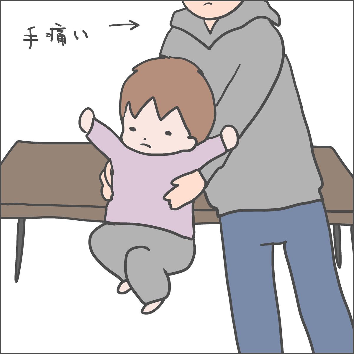 f:id:ika_yoshi:20201219224143j:plain
