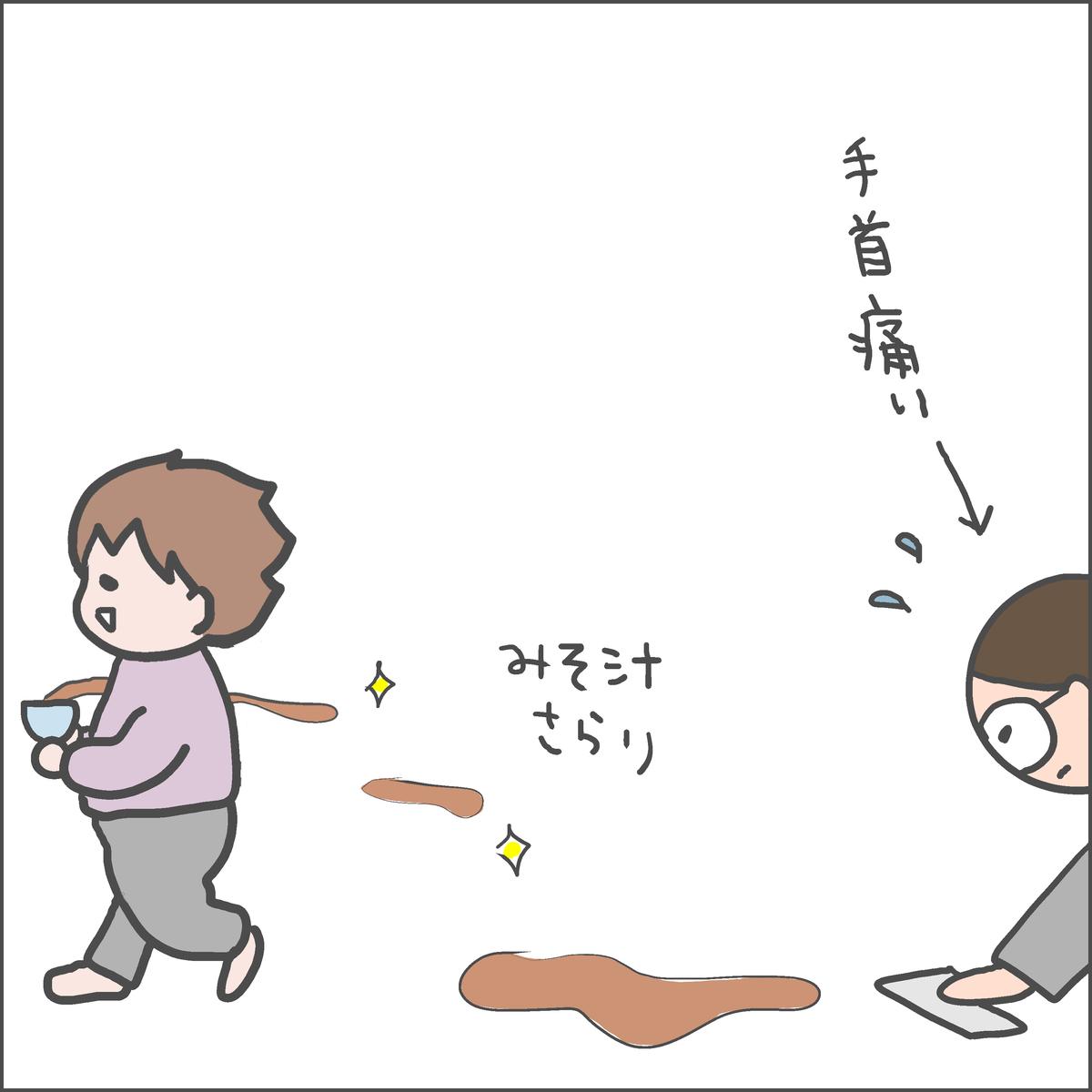 f:id:ika_yoshi:20201219224320j:plain