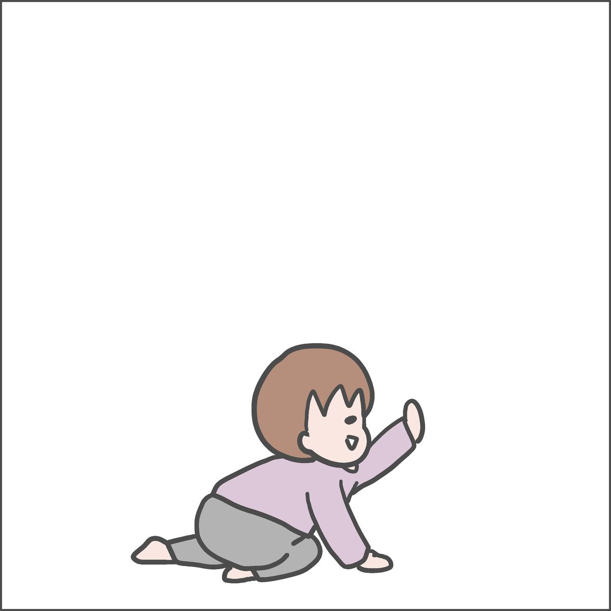 f:id:ika_yoshi:20201219224421j:plain